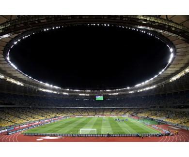 Фотообои Панорамный вид на Олимпийский стадион, Киев