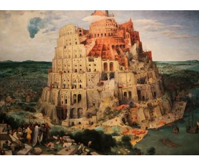 Фотообои Вавилонская башня, знаменитая картина Питера Брейгеля