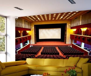 Фотообои Зал кинотеатра